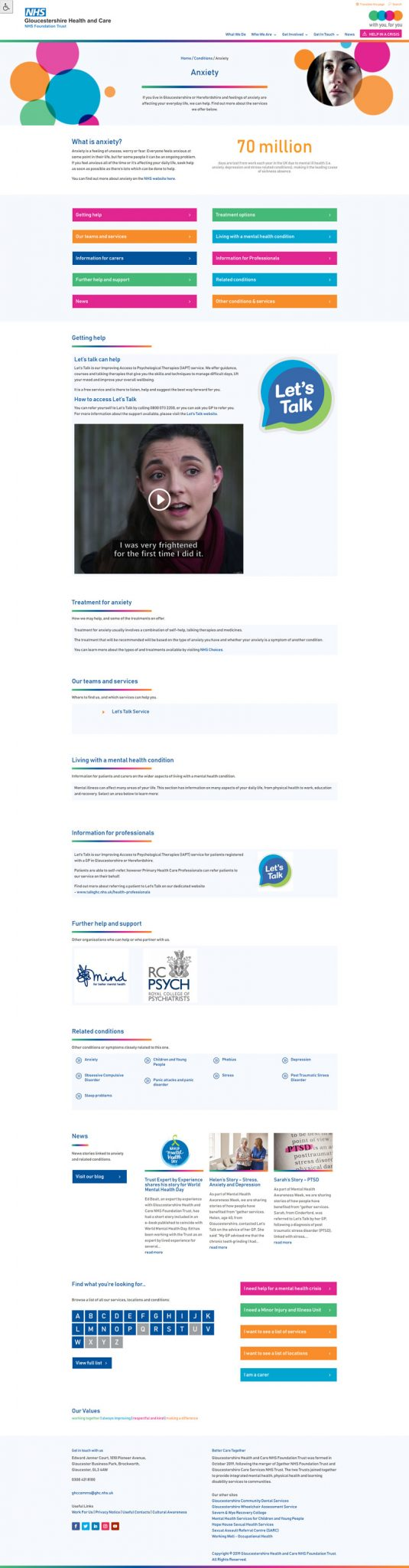 NHS 2gether website by Practically.io - Experts in web design and development